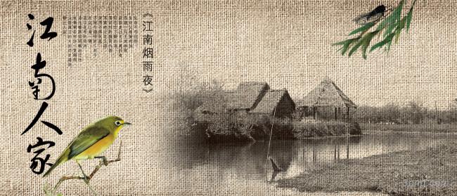 中国风背景背景高清大图-国风背景底纹/肌理