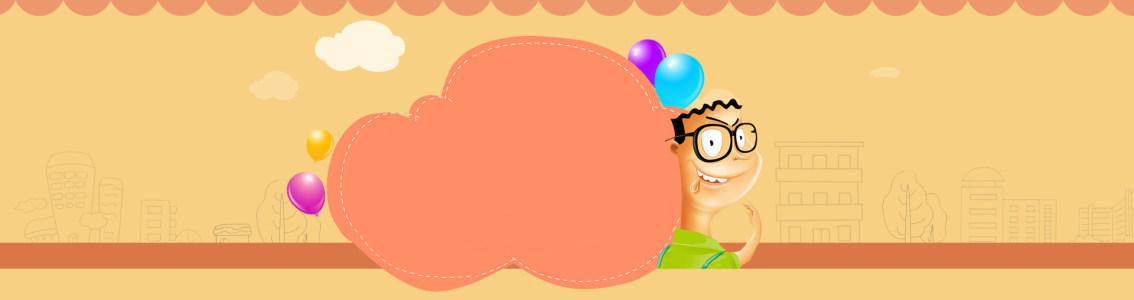 卡通 人物 气球 黄色背景banner