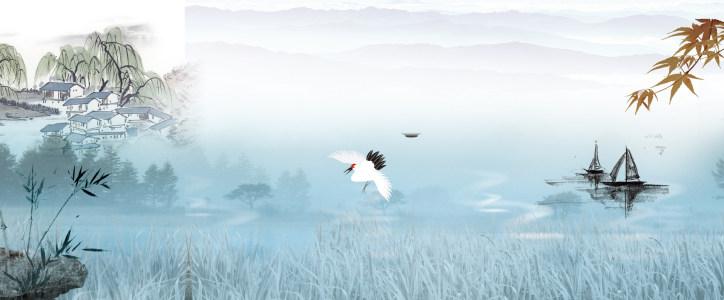 中国风山水船只背景banner高清背景图片素材下载