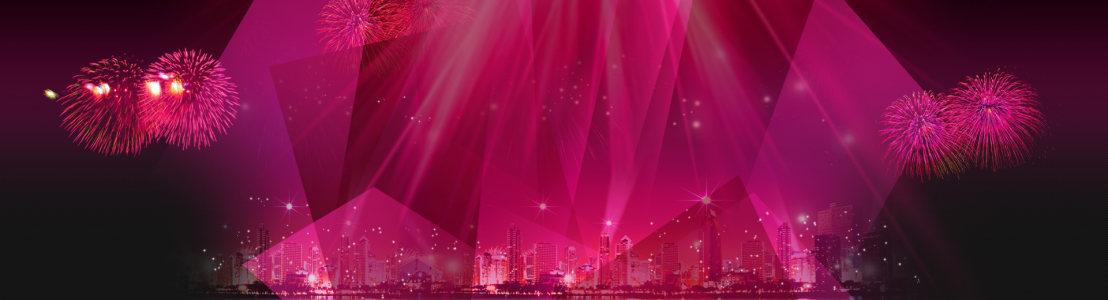 梦幻城市夜景海报