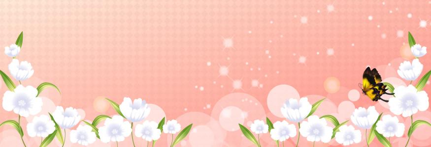 粉色手绘花朵海报背景