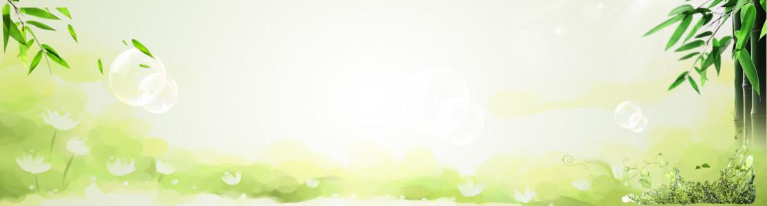 门户网站banner创意设计高清背景图片素材下载