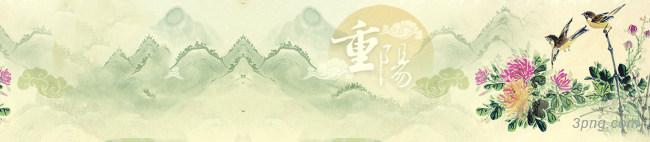 九九重阳节中国风山水画背景banner背景高清大图-九重背景Banner海报