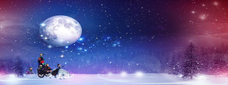 圣诞节魔幻星空海报