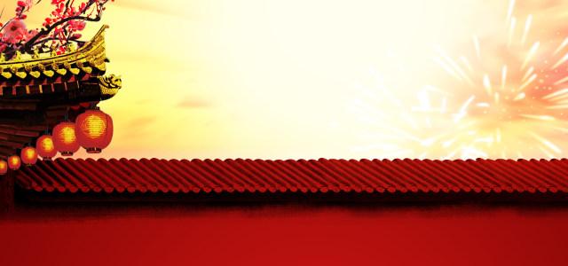 城墙 灯笼 梅花背景