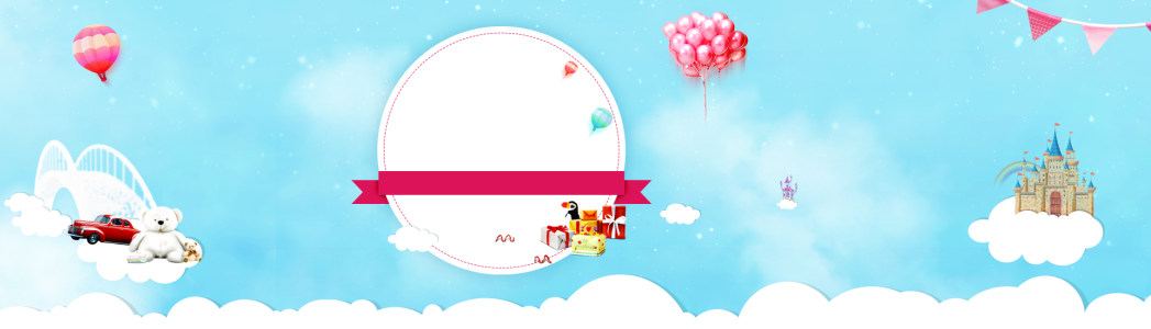 气球清新化妆品护肤品面膜女鞋女包背景banner高清背景图片素材下载