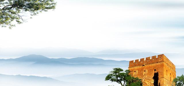 远山长城背景高清背景图片素材下载