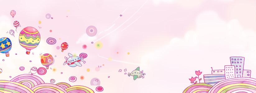 卡通可爱粉色热气球背景banner