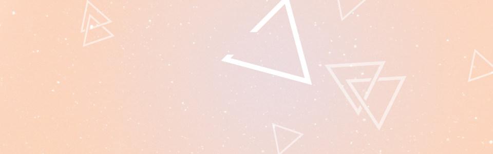 拼接粉色质感淘宝