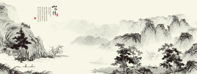 山水画背景