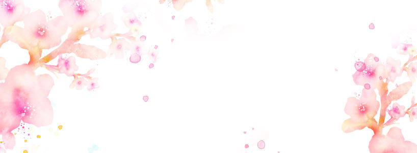 水彩花背景