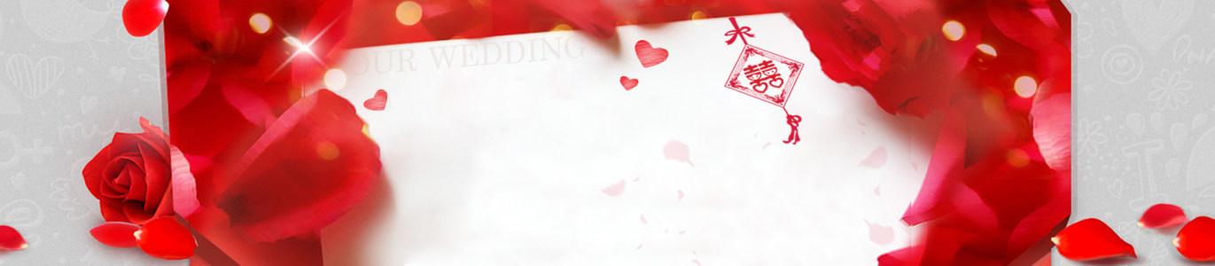 婚礼庆典宣传背景
