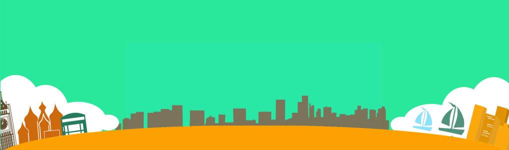 大城市banner创意设计