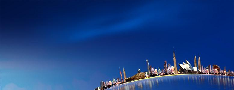 蓝色电子商务峰会背景