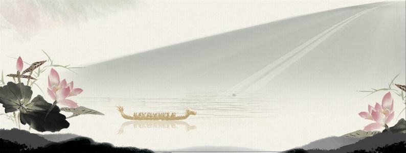 荷花文艺背景高清背景图片素材下载