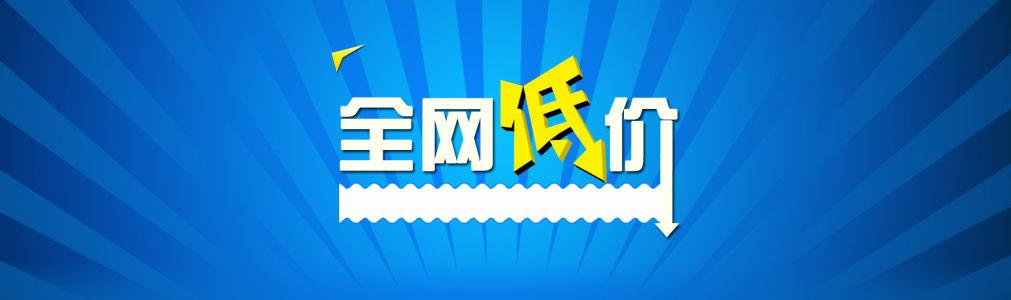电商促销放射线背景banner
