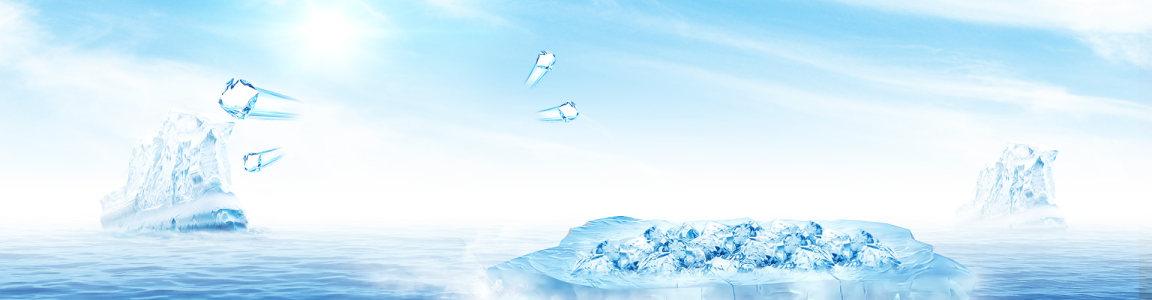 冰凉一夏高清背景图片素材下载