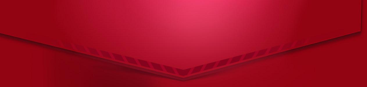 淘宝天猫双11红色大气背景