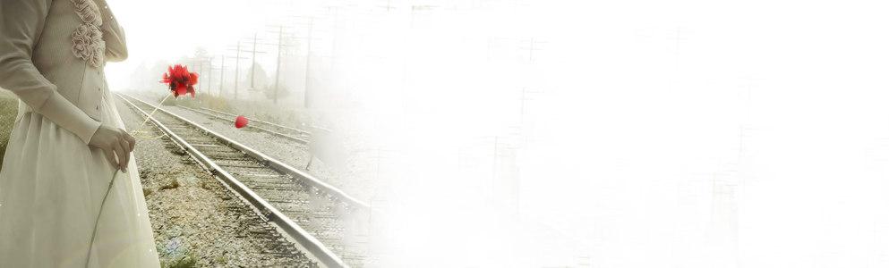 美女花朵铁路背景banner高清背景图片素材下载