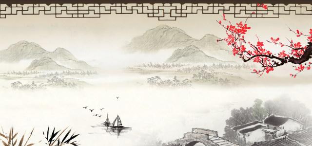 中国风风景