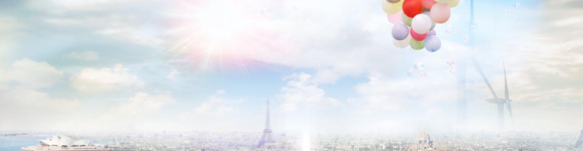 化妆品蓝天气球背景banner