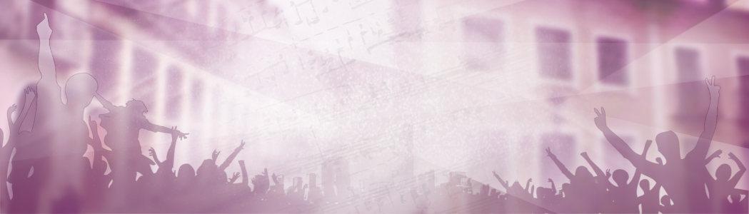 狂欢舞美大气设计banner背景