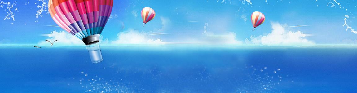 热气球清爽淘宝背景
