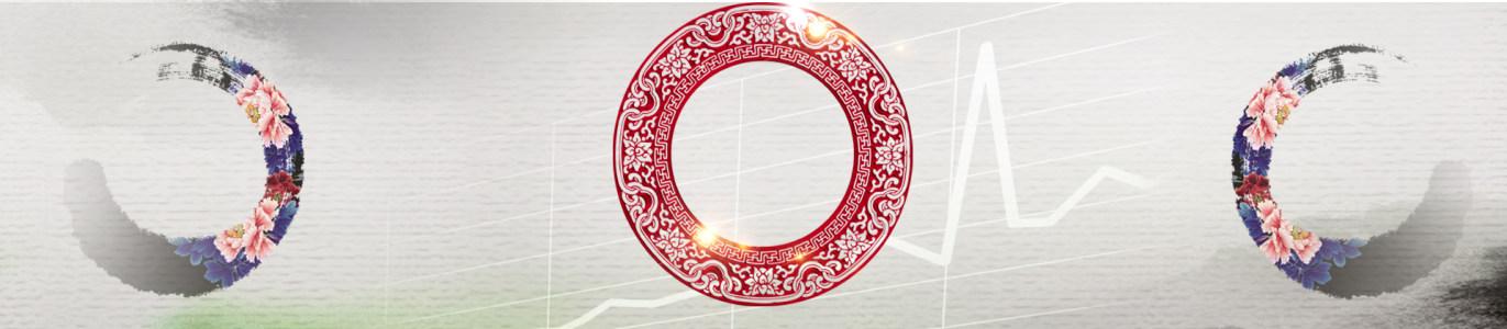 中国风古典花纹背景banner