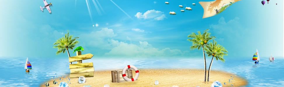 蓝天沙滩椰树清新banner