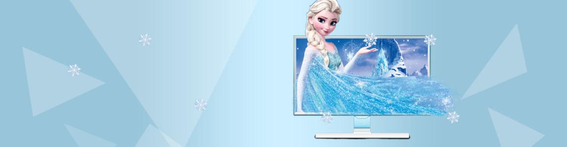 蓝色白雪公主液晶电视