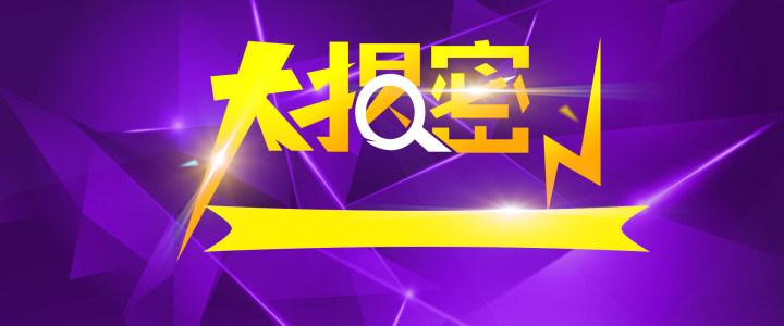 互联网科技背景banner设计