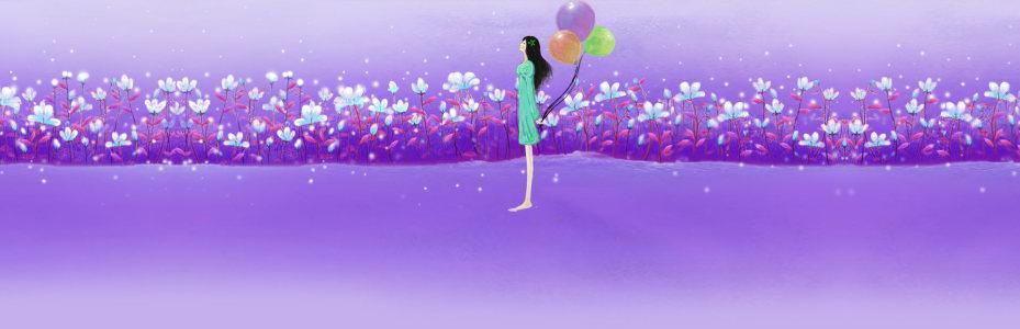 卡通紫色花丛女孩气球背景banner