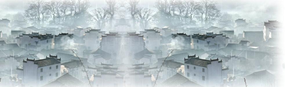 中国风水墨画房子背景banner