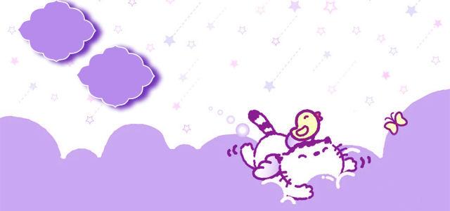 紫色可爱卡通背景