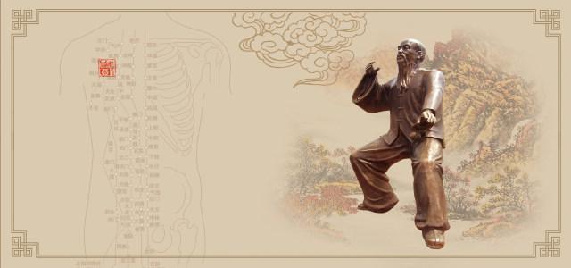 中医养生医疗背景高清背景图片素材下载