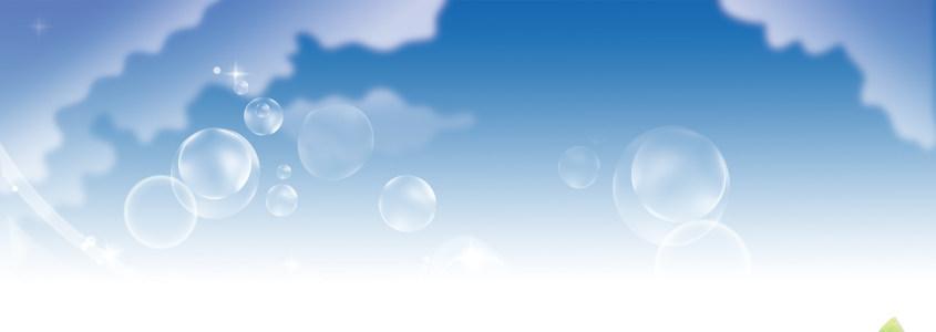 清新气泡背景