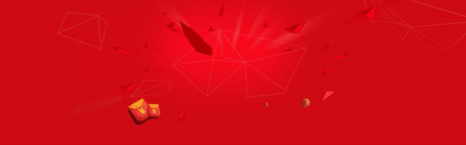电商红色喜庆几何立体多边形背景banner