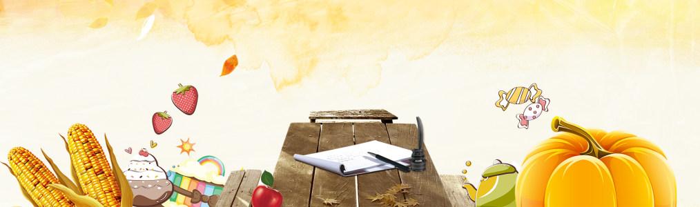 美食节文化banner壁纸