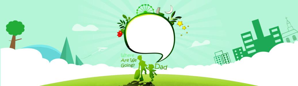 绿色清新淘宝海报背景