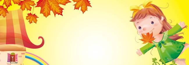 秋天背景背景高清大图-秋天背景卡通/手绘/水彩