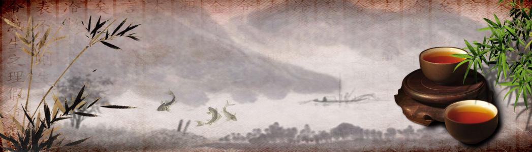 茶文化中国山水画古典背景banner