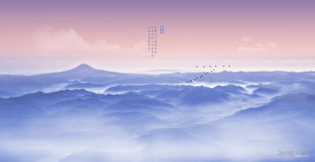 大气山峰山脉背景高清大图-山脉背景古典/中国风