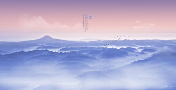 大气山峰山脉