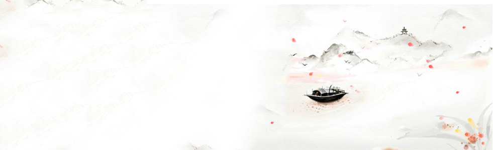 中国风古典山水画清新背景banner