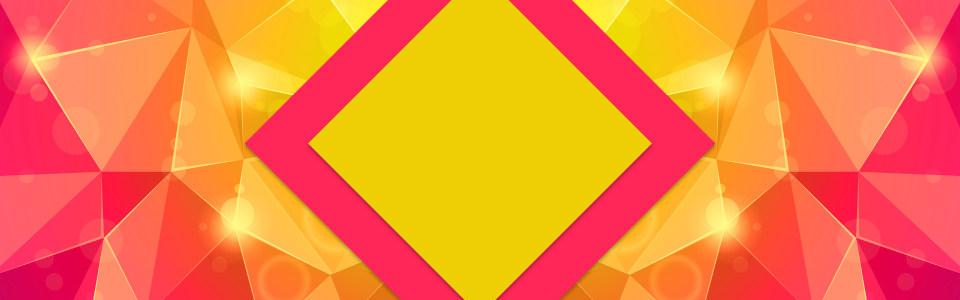淘宝背景图全屏海报几何菱形背景
