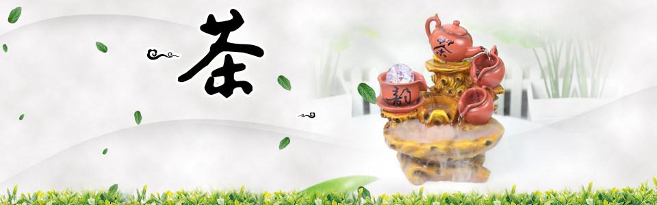 古典茶叶文化banner高清背景图片素材下载