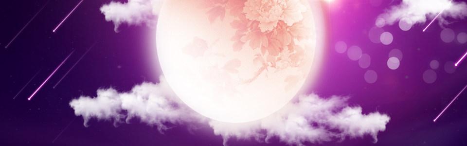 中秋月亮背景