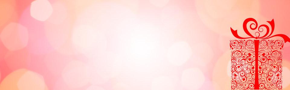 情人节海报高清背景图片素材下载