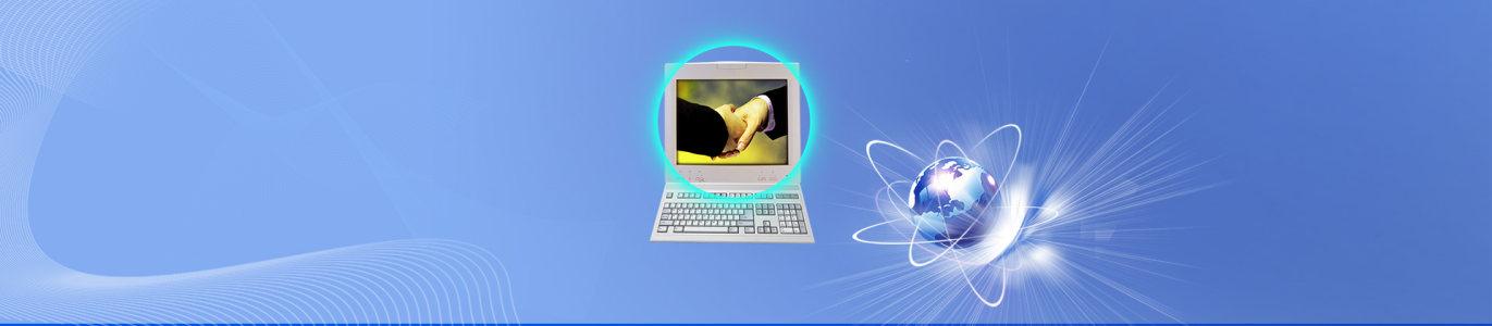 互联网商务时代背景banner