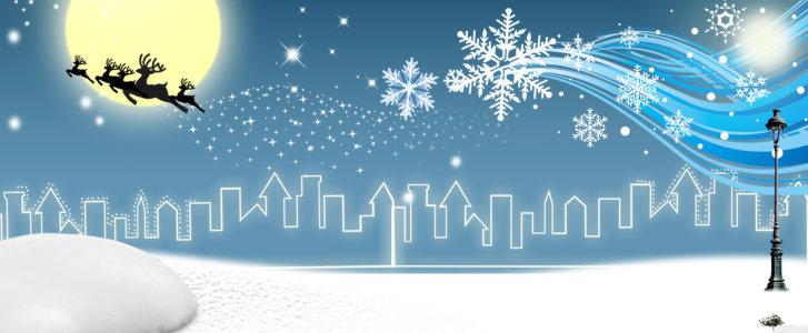 冬季背景海报